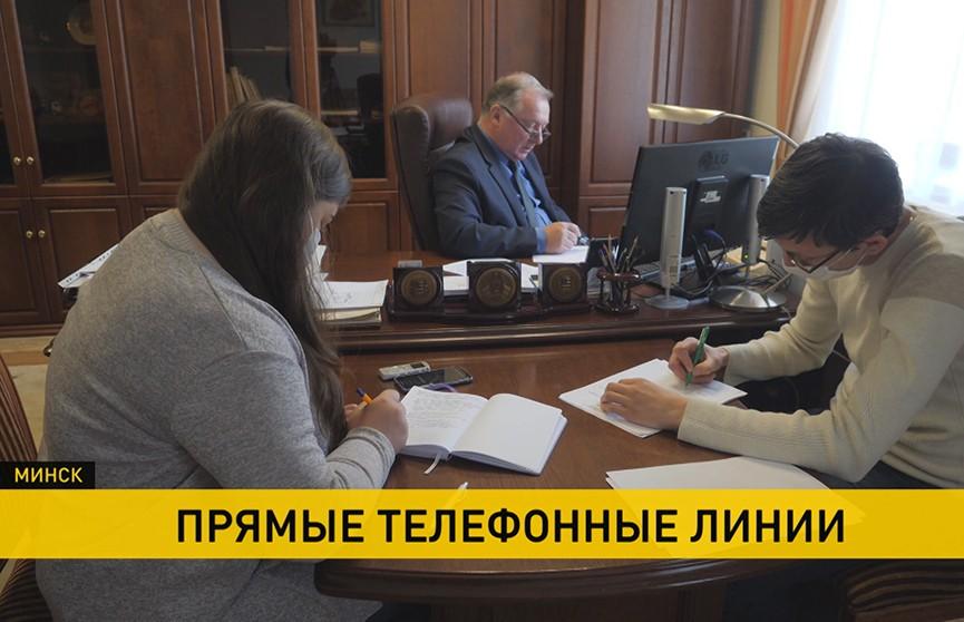 Как облагородить двор, кто починит дорогу: прямые телефонные линии продолжаются в Беларуси
