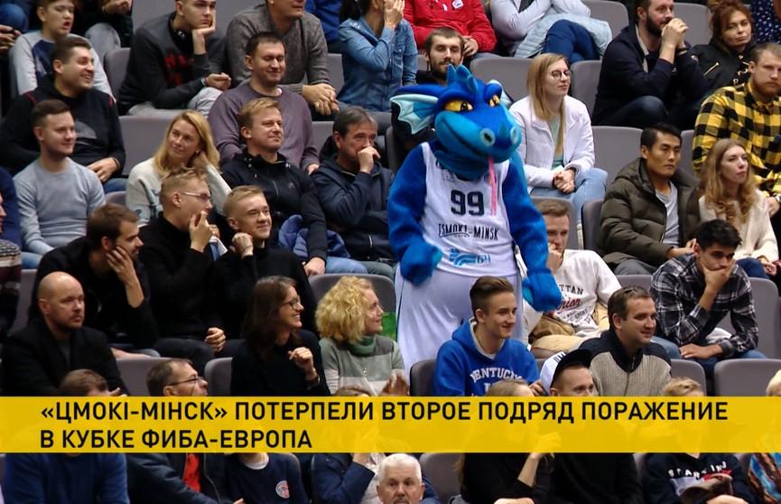Баскетболисты «Цмокi-Мiнск» проиграли «Днепру» в групповом этапе Кубка ФИБА Европы