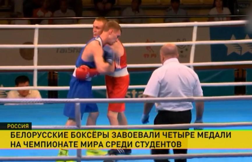 Белорусские боксёры успешно выступили на чемпионате мира среди студентов