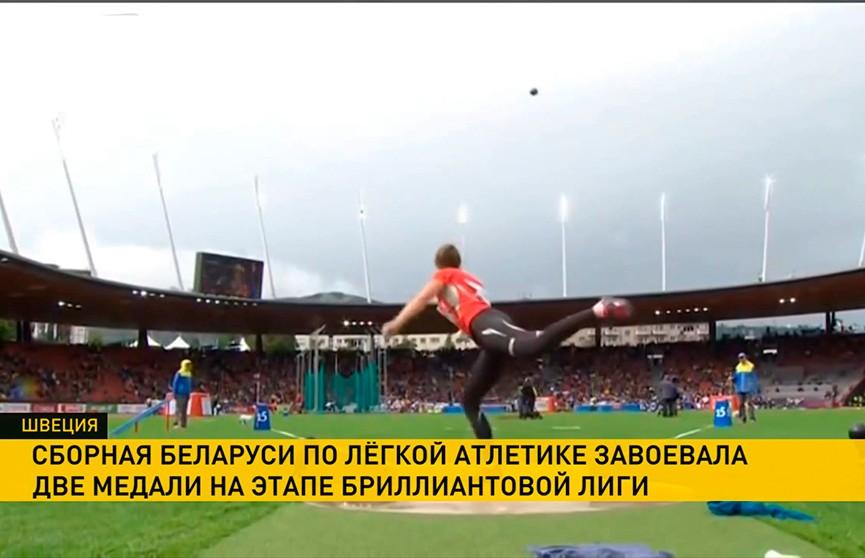 Две медали привезли белорусы из Стокгольма с этапа Бриллиантовой лиги по лёгкой атлетике