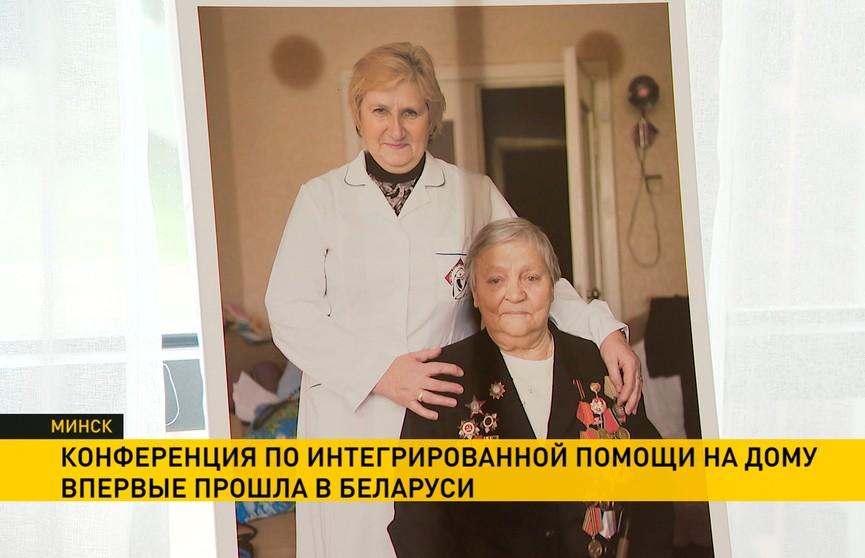 Систему медико-социальной помощи создадут в Беларуси