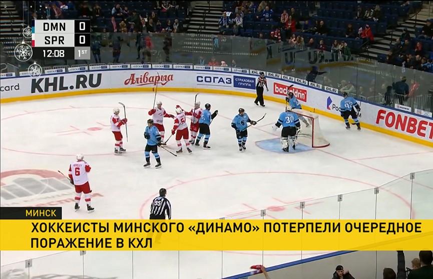 Хоккеисты минского «Динамо» потерпели очередное поражение в КХЛ