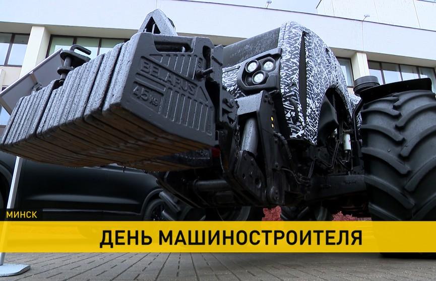 Беларусь отмечает День машиностроителя. Показываем одни из лучших достижений отрасли