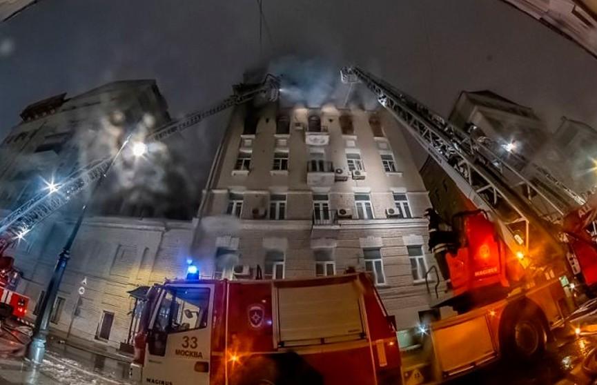 Пожар в «звёздном» доме в центре Москвы унёс жизни четырёх человек