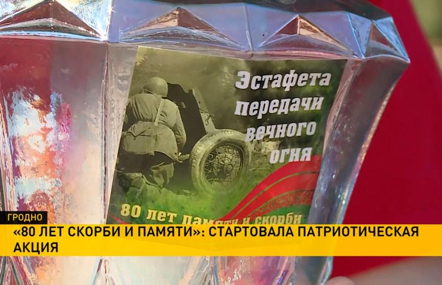По Гродненской области начала путешествие символическая лампада памяти