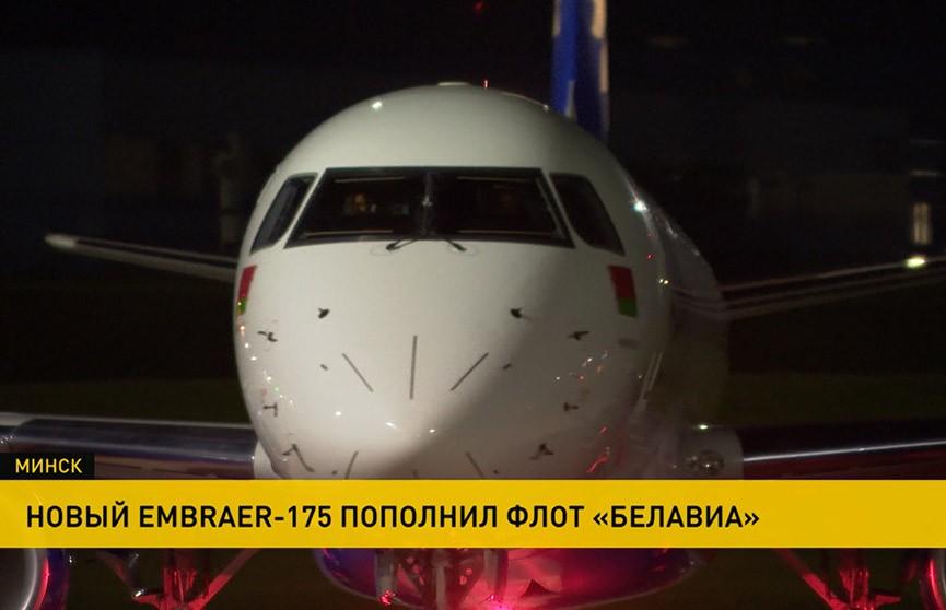 Воздушный флот авиакомпании «Белавиа» пополнил новый самолет Embraer-175