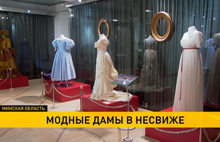 Уникальная коллекция костюмов Радзивиллов выставлена в Несвижском замке