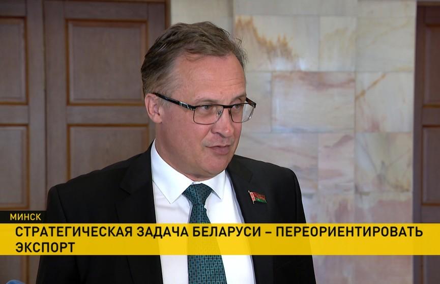 Андрей Савиных: Санкции – это меры экономического принуждения, которые направлены против суверенного государства
