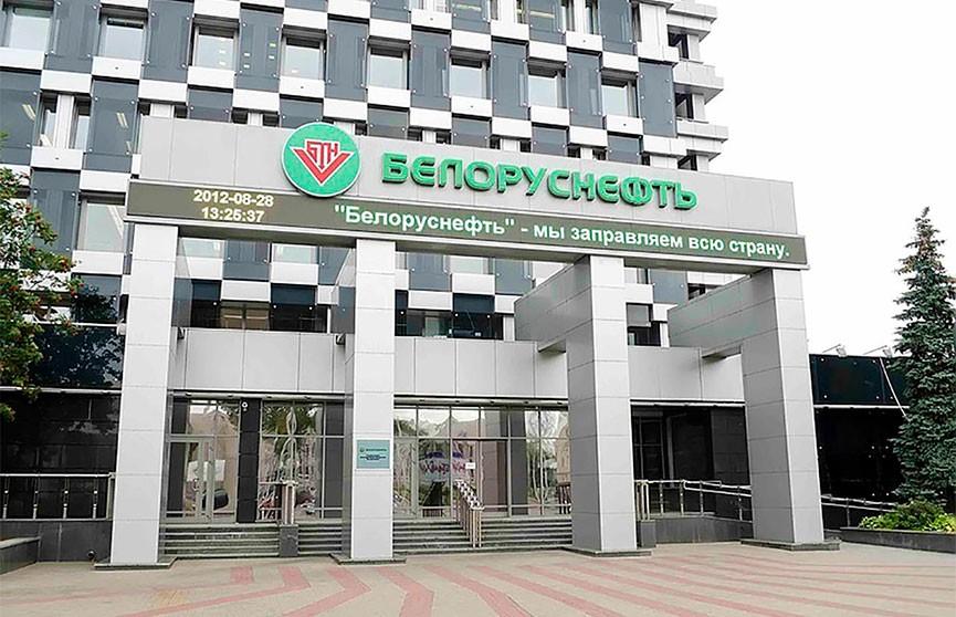 «Белоруснефть» передала 100 тыс. литров топлива медучреждениям
