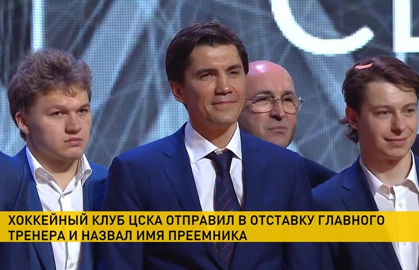 Хоккейный клуб ЦСКА покинул Игорь Никитин