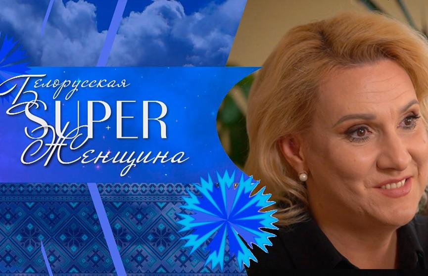 Руководитель Института управленческих кадров Анна Ящук. Проект «Белорусская SUPER-женщина»