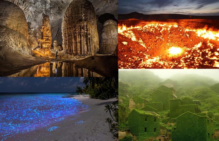 7+ самых странных мест на Земле. Вы не поверите, что это творение природы!