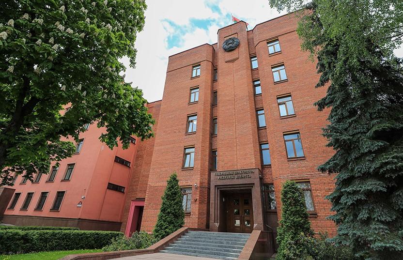 Генпрокуратура Беларуси направила в Литву поручение об оказании правовой помощи по уголовному делу о геноциде