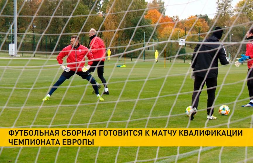 В Минске начинается сбор национальной футбольной команды