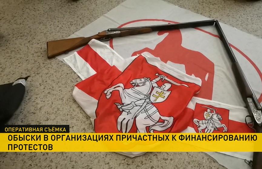 СК и КГБ прокомментировали проведение обысков в представительствах негосударственных общественных объединений и иностранных СМИ