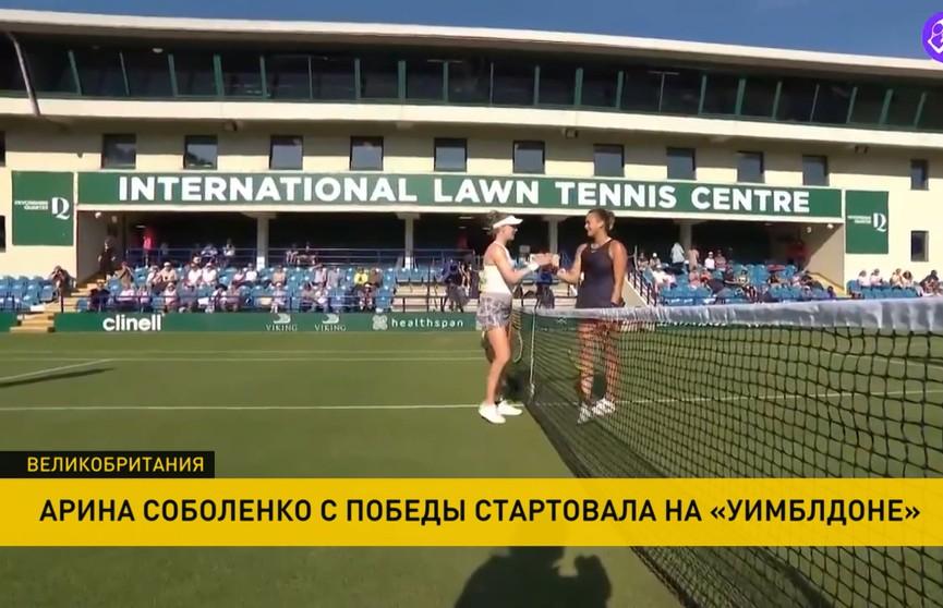 Арина Соболенко обыграла Монику Никулеску на «Уимблдоне»