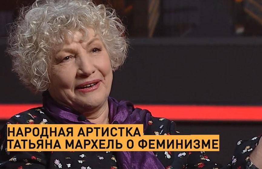 Народная артистка Татьяна Мархель: зачатки феминизма были ещё деревнях!