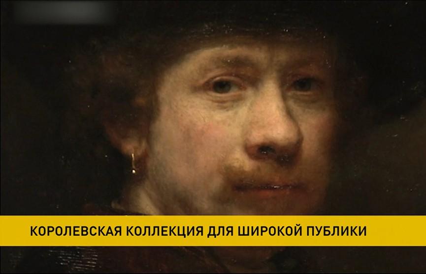 Британская королевская коллекция картин ненадолго станет достоянием широкой публики