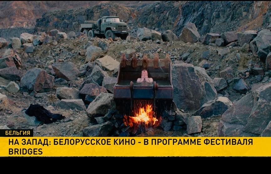 Белорусские фильмы «Два» и «Сашин Ад» попали в программу кинофестиваля Bridges