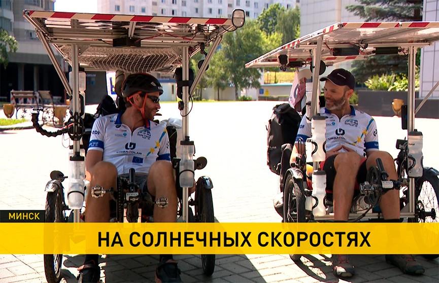 Участники международной велогонки Sun Trip впервые посетили Беларусь