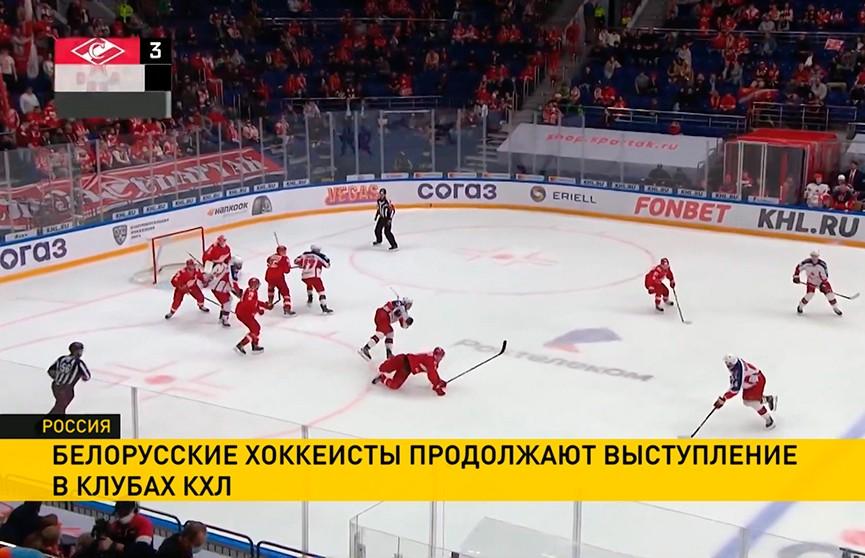 Белорусские хоккеисты продолжают успешное выступление на чемпионате КХЛ