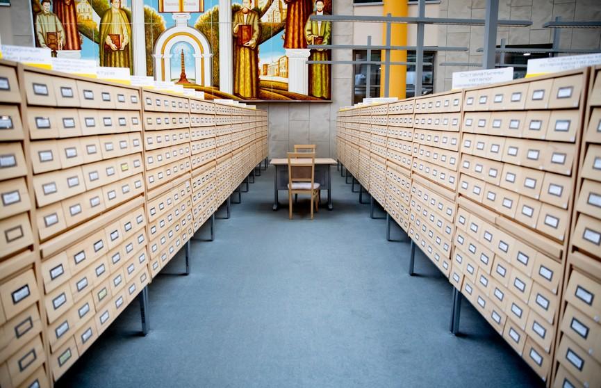 «Как пройти в библиотеку?»: фотоэкскурсия по Национальной библиотеке Республики Беларусь