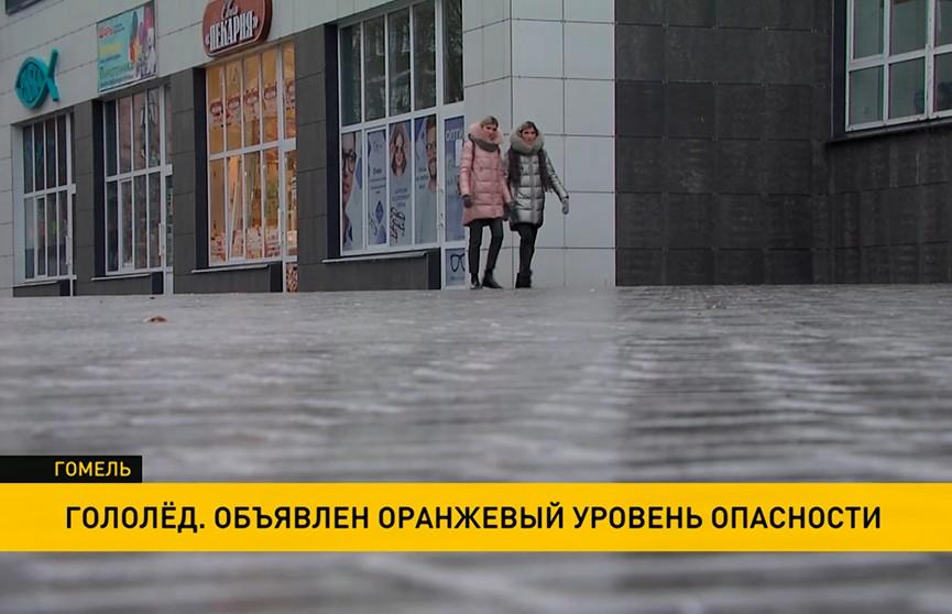 Из-за гололедицы в Беларуси объявлен оранжевый уровень опасности