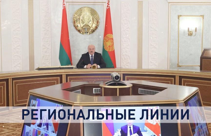 Контракты на миллионы долларов и успешное сотрудничество на расстоянии. Итоги VIII Форума регионов Беларуси и России