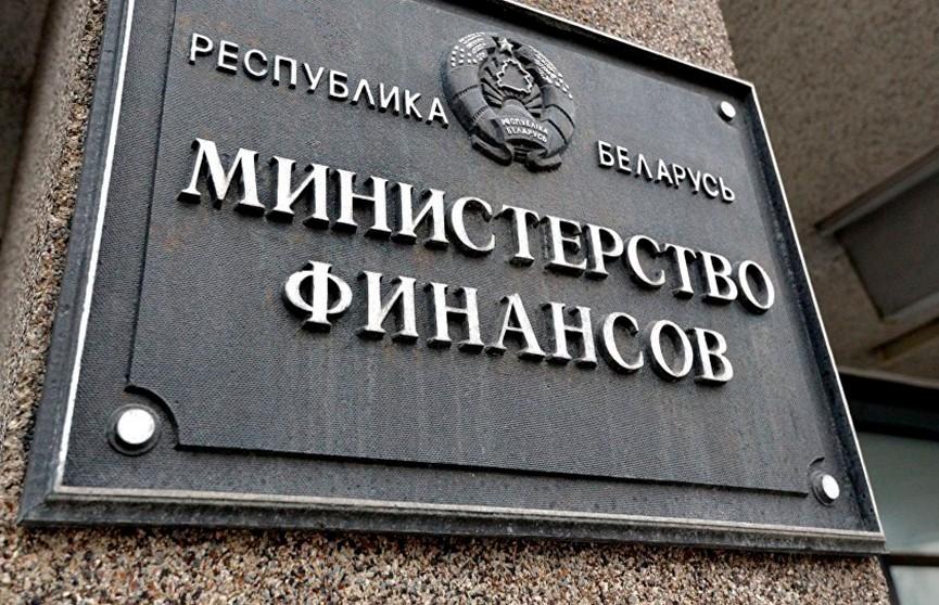 Госдолг Беларуси снизился