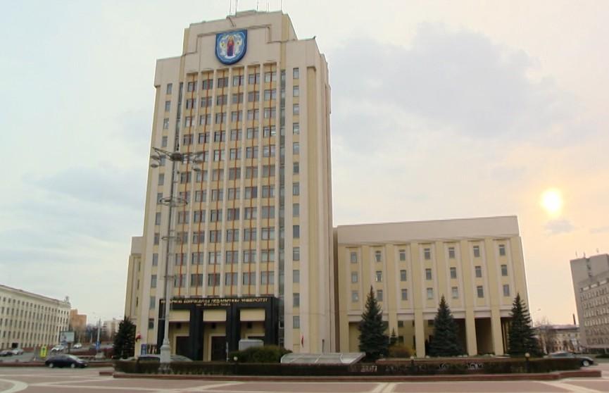 Всемирный банк выделит €100 миллионов на модернизацию системы высшего образования Беларуси