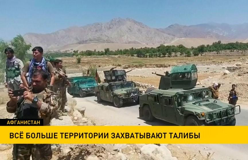 Кандагар перешел под управление талибов