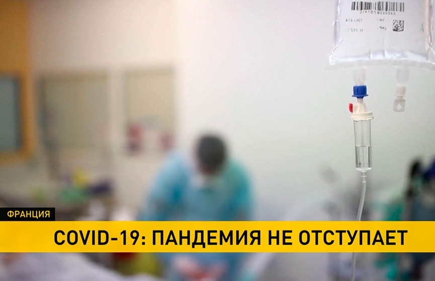 Коронавирус в мире обновил максимум: за неделю 4 млн новых случаев, Европа в  эпицентре пандемии