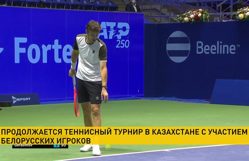 Продолжается теннисный турнир в Казахстане с участием белорусских спортсменов