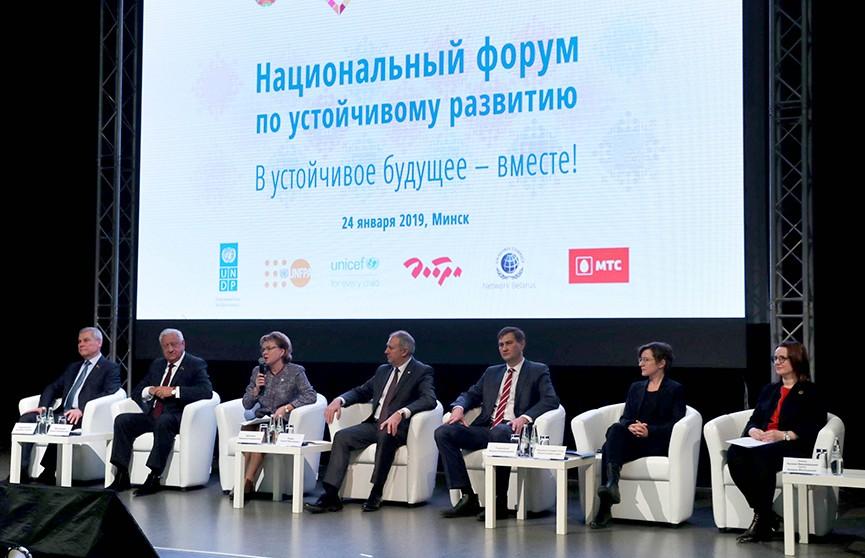 Беларусь заняла 23-е место среди 156 стран в достижении Целей устойчивого развития