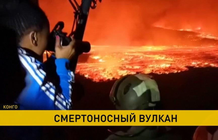 В Конго из-за извержения вулкана во время эвакуации погибли 15 человек