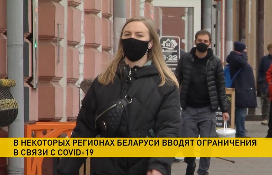 COVID-19: в некоторых регионах Беларуси вводят масочный режим