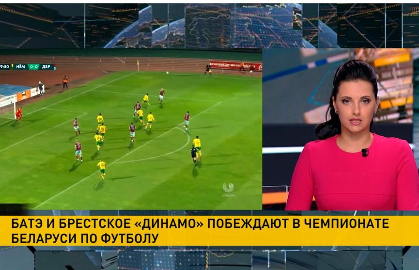 Чемпионат Беларуси по футболу: БАТЭ обыграл «Слуцк»