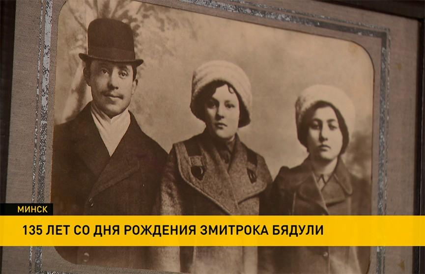135-летие Змитрока Бядули: экспозиция в честь юбилея классика открылась в Минске