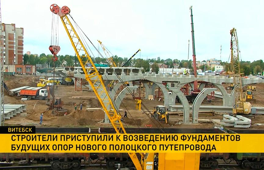 В Витебске возводят большую развязку: поезда ходят прямо через стройплощадку