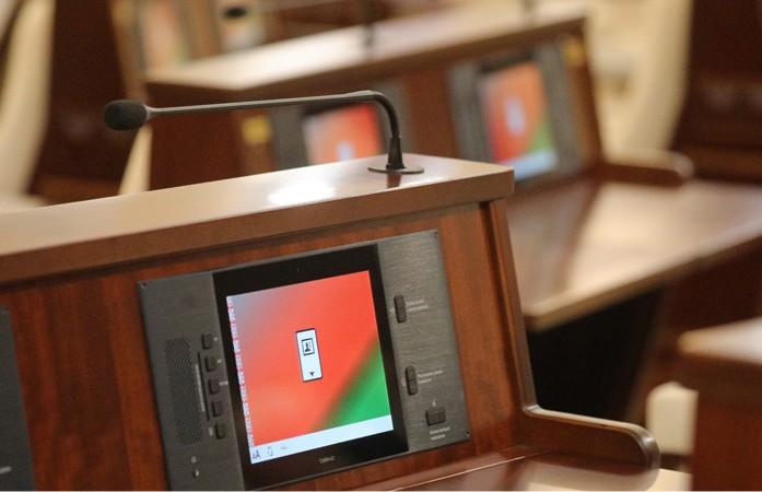 Бюджет и финансы Союзного государства обсудят парламентарии