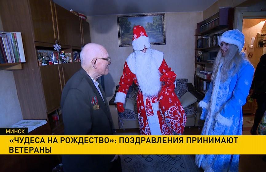 «Чудеса на Рождество»: поздравления принимают ветераны