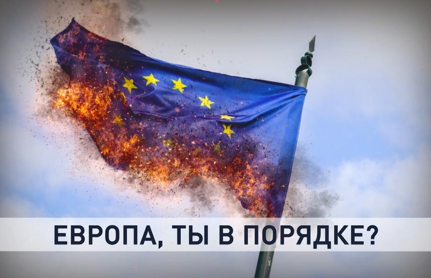 Лавров: резолюция Европарламента и черные списки имен белорусских силовиков. Что происходит с Европой?