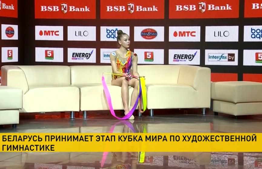 Алина Горносько завоевала три золотые медали на этапе Кубка мира по художественной гимнастике