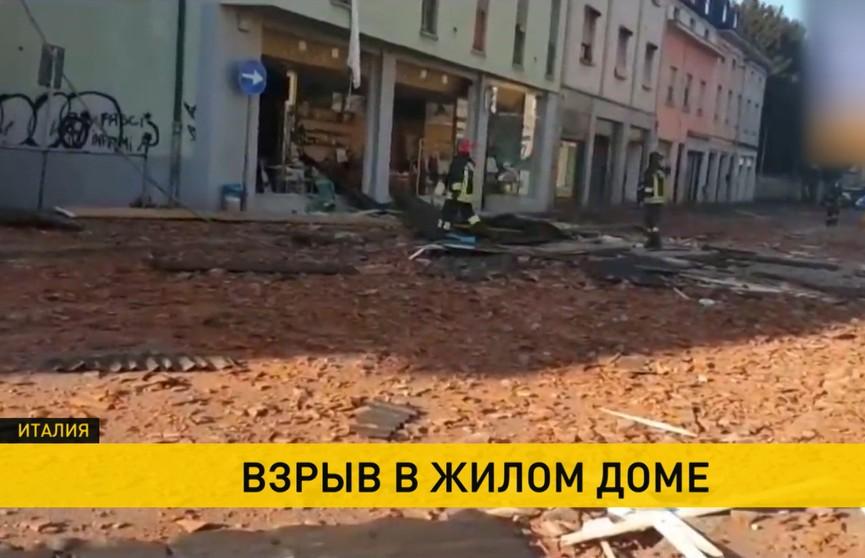 Мощный взрыв прогремел в итальянском городе Сериат