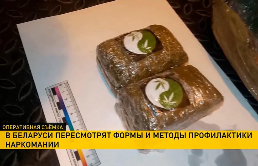 В Беларуси пересмотрят методы профилактики и лечения наркомании