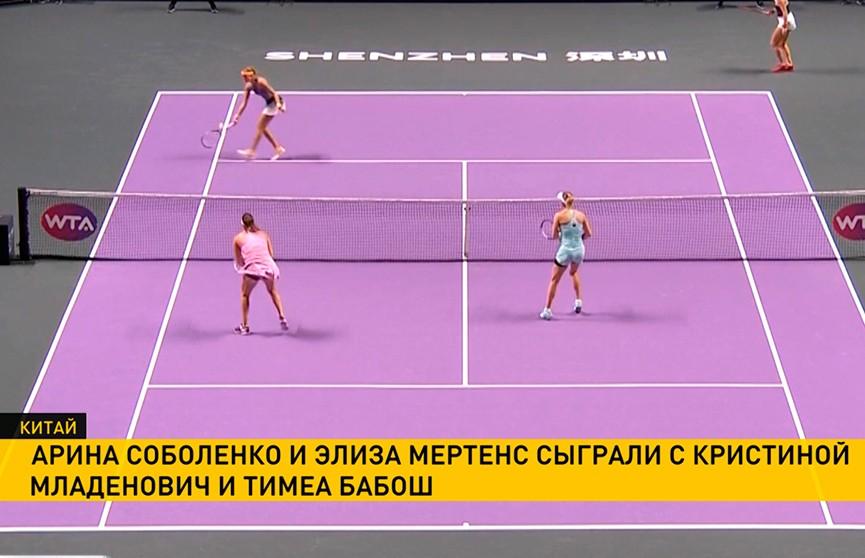 Соболенко и Мертенс уступили паре Младенович и Бабош на теннисном турнире в Китае