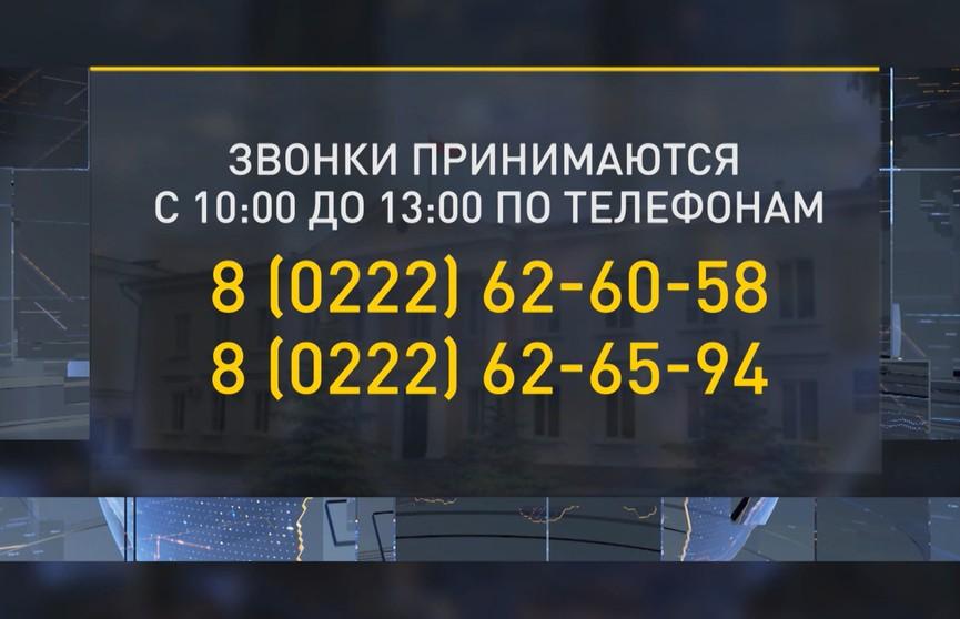 Комитет Госконтроля проводит горячую линию по вопросам благоустройства в Могилевской области
