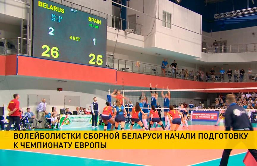 Волейболистки сборной Беларуси готовятся к финальной части ЧЕ в Братиславе