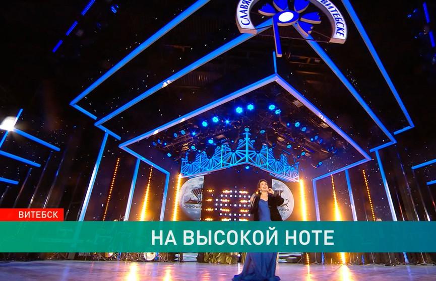 Открытие «Славянского базара-2019»: как это было (ВИДЕО)