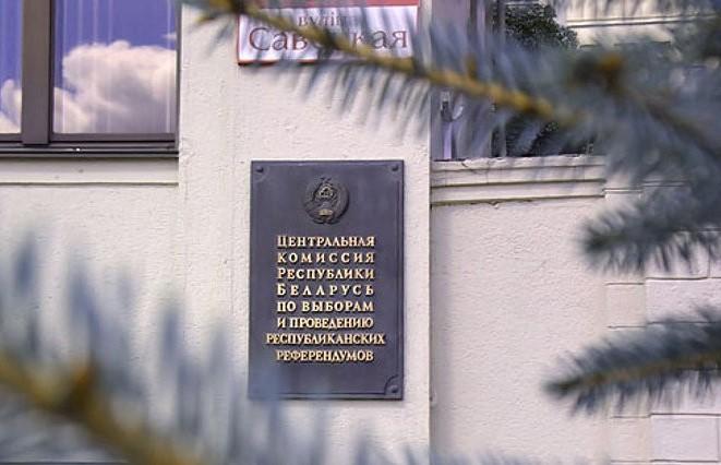ЦИК обновил предварительные данные о результатах голосования на президентских выборах